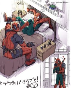 "Made by a user of the name of ""megi02"" on Pixiv. I'm not sure what other sites they may be on. Damn this is cute. #spideypool #deadpool #spiderman #wadewilson #peterparker #marvel"