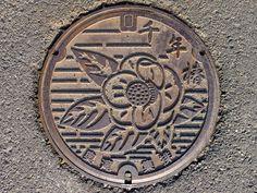Okutaki Kaya Kyoto, manhole cover (京都府加悦町奥滝のマンホール)   Flickr - Photo Sharing!