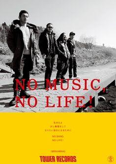 BRAHMAN - NO MUSIC NO LIFE. - タワーレコード