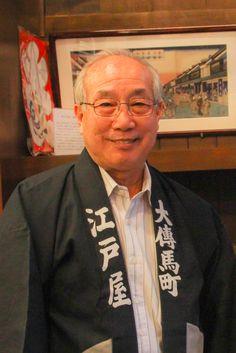 ゲスト◇濵田捷利(Katsutoshi Hamada)1942年生まれ。日本大学卒業後、江戸屋に入社。40代の頃、代表取締役に就任。2003年からべったら市保存会の会長としてべったら市の企画運営などを務めている