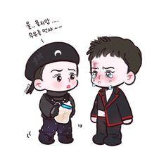 SH: do. Come drink milk! Chibi, Exo Art, Exo Fan Art, Cute Art, Exo Chibi Fanart, Cartoon, Exo Anime, Fan Art, Exo Stickers