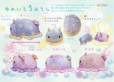 Sea Slug, Kawaii Plush, Rainbow Star, Kawaii Shop, All Things Cute, Pastel Yellow, Ohana, Star Print, Plushies