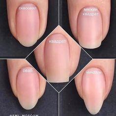 Nail shapes for natural nails. Classy Nails, Stylish Nails, Simple Nails, Trendy Nails, Nail Manicure, Gel Nails, Manicures, Nail Polish, Manicure Ideas