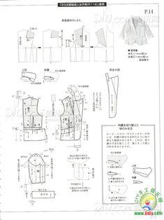 Шьем весенний гардероб 2015