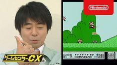 Cx アーカイブ センター ゲーム