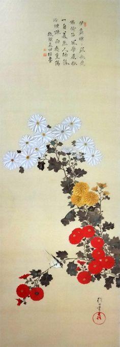 Birds and Flowers of the Twelve Months. Japan, Edo Period ca. by Sakai Hōitsu School Painting, Japanese Calligraphy, Japanese Flowers, Japanese Painting, Chinese Painting, Orient, Japan Art, Chinese Art, Art Google