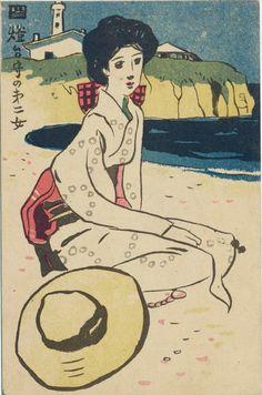 By Takehisa Yumeji (1884-1934), 1910, Todaimamori no dai nijo from the series Shiisaido.