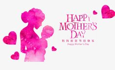 Mom Clipart, Mothers Day Post, Frame Floral, Happy Mother S Day, Clip Art, Scrapbook, Drawings, Illustration, Poster