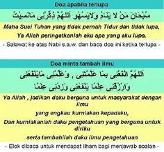Doa Bila Terlupa & Doa Minta Tambah Ilmu