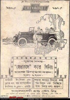 The Classic Advertisement/Brochure Thread
