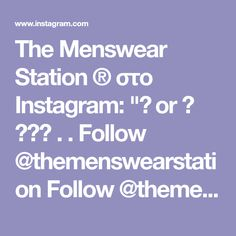 """The Menswear Station ® στο Instagram: """"👍 or 👎 ??? . . Follow @themenswearstation Follow @themenswearstation . . 📷 @jeromeguerzon . . All rights and credits reserved to the…"""""""