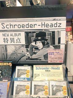 【J-JAZZ】Schroeder-Headz のNEWアルバム「特異点」発売日☆特典はクリアファイルと3/25のイベント参加券!渡辺シュンスケさんの直筆コメントも掲出中です♫ 5/6には名古屋クラブクアトロでワンマンLIVEも!