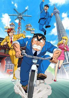 El nuevo especial de Anime para televisión de Kochikame se estrenará el 18 de septiembre.