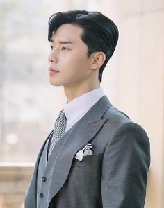 (*) park seo joon - Twitter Search