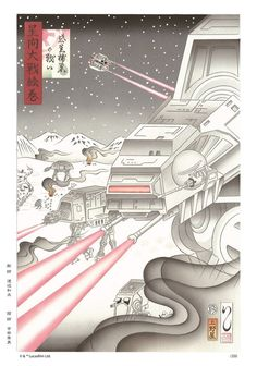"STARWARS Picture Scroll, ""Battle of the Planets Fortress"" 