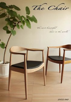 Think this is the One. even the minimal leather seat is tops Dining Room Table Chairs, Dining Room Design, Interior Design Living Room, Home Furniture, Furniture Design, Plywood Furniture, Wood Chair Design, Drawing Furniture, Minimalist Dining Room