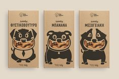 Dog Bakery Treats on Packaging of the World - Creative Package Design Gallery Dog Treat Packaging, Biscuits Packaging, Bakery Packaging, Food Packaging Design, Packaging Design Inspiration, Coffee Packaging, Bottle Packaging, Pet Branding, Dog Bakery