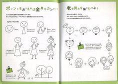 Yurukawa Illustration Japanese kawaii by JapanLovelyCrafts