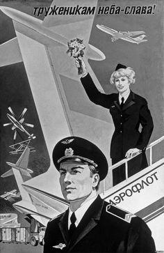 'Comrades'Aeroflot awaits you!