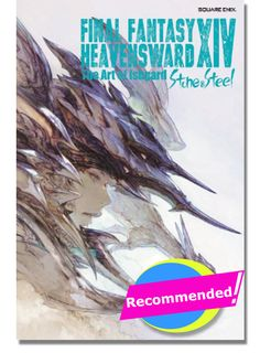 Final Fantasy XIV (14): Heavensward - The Art of Ishgard -Stone