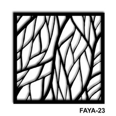 #FAYA Mashrabiya Laser Cut Screens, Laser Art, Metal Screen, Arabic Design, Grill Design, Cnc Plasma, Stencil Designs, Paper Cards, Wood Wall Art