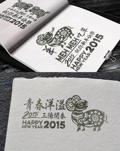 Petit tour d'horizon des cartes et vidéos de bonne année pour ce début 2015   BlogDuWebdesign