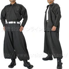 Toraichi 4309-301 Tobi shirt 4309-418 Cho-cho long pants