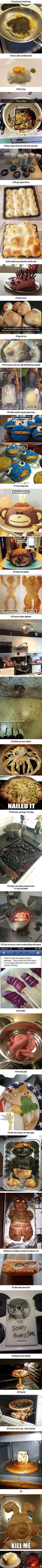 요리는 어렵다