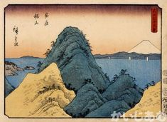 """"""""""", - The Fifty-three Stations of the Tōkaidō - by Hiroshige Korean Painting, Traditional Japanese Art, Oriental, Japanese Prints, Woodblock Print, Vintage Japanese, Asian Art, Art Museum, Block Prints"""