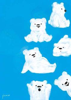 しろくま Cute Patterns Wallpaper, Background Patterns, Dog Emoji, Pretty Images, Sketchbook Inspiration, Eye Art, Cartoon Pics, Illustrations And Posters, Pretty Art