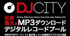 Diplo(Major Lazer/JACK Ü )も愛用するレコードプール「DJ city」を使ってみよう!