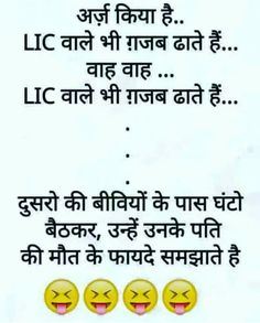 BaBa Ki Nagri Media is the best Collection of Entertenmaint Funny Chutkule, Latest Funny Jokes, Funny Jokes In Hindi, Funny Qoutes, Funny School Jokes, Very Funny Jokes, Crazy Funny Memes, Funny Facts, Comedy Quotes