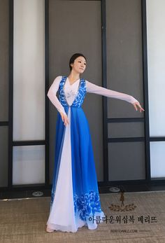 Berit worship dancewear ♡ 아름다운 워십복 베리뜨 ♡ 워십의상 칸타타드레스 worshipdress W Dresses, Formal Dresses, Praise Dance Dresses, Dance Careers, Worship Dance, Blue And White Dress, Dance Costumes, Dance Wear, Tambourine