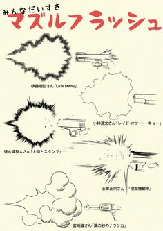 Gun explosion powder front end of muzzle barrel Animation Reference, Drawing Reference Poses, Drawing Skills, Drawing Lessons, Drawing Poses, Drawing Techniques, Figure Drawing, Drawing Tips, Manga Drawing Tutorials