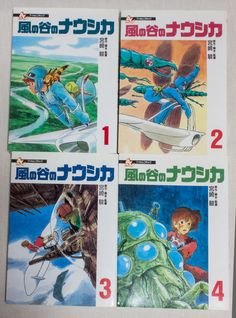 Set of 4 Nausicaa of the Valley of Wind Film Books Vol.1-4 JAPAN ANIME COMICS