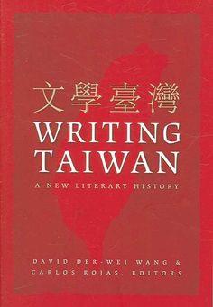 essay english history
