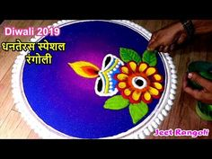 Very easy and attractive Diwali special rangoli. Easy Rangoli Designs Videos, Rangoli Designs Simple Diwali, Happy Diwali Rangoli, Diya Rangoli, Indian Rangoli Designs, Rangoli Designs Latest, Rangoli Designs Flower, Rangoli Patterns, Free Hand Rangoli Design