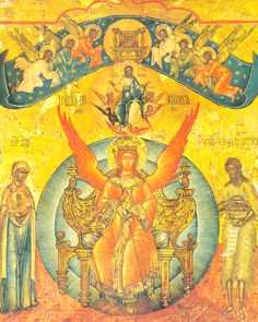 """Holy Sophia,"" or ""Holy Wisdom of God"" icon, celebrated Aug 15"