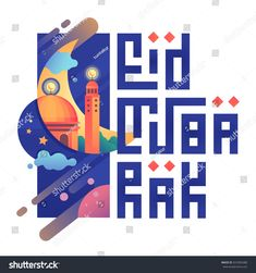 ramadhan greeting flat poster illustration with eid mubarak typography