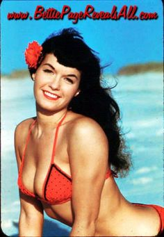 Bettie Page Reveals All is a film that is coming to the Coney Island Film Festival! Sept. 22 at 3pm CONEY ISLAND MUSEUM! Info is at www.BettiePageRevealsAll.com