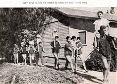 Vintage Happy New Year Greetings from the Kibbutz.