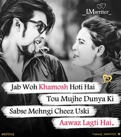 Love Quotes Poetry, Cute Love Quotes, Best Joker Quotes, Attitude Quotes For Boys, Romantic Shayari, Boy Quotes, Dear Diary, Haiku, Islamic Quotes