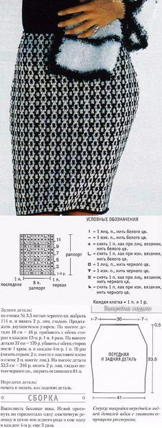 Knitting Needles, Pattern, Knitting Patterns, Crochet Dresses, Tejidos, Skirt, Knit Fashion, Knitting, Dots