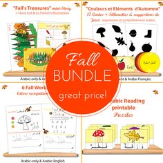www.arabicplayground.com  Fall Themed Bundle (Arabic-only version) by Arabic Seeds