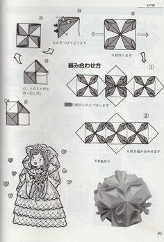 Loop Page 3