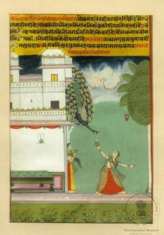 Madhvi Ragini. Watercolour on Paper, Bikaner, Rajasthan, ca, 18th century, Allahabad Museum, Allahabad, a lady feeding a peacock seated on the cornice of a house; A female attendant stands near by holding a chauri in one hand and some edibles for the peacock in the other.