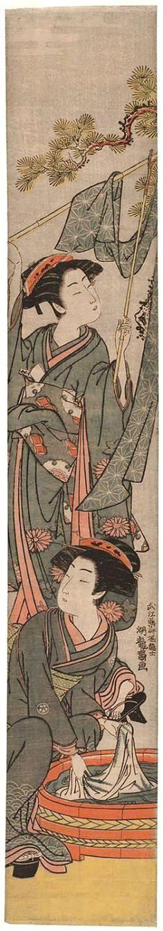 Koryusai Isoda / Kleider waschen und trocknen