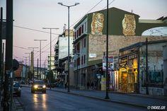 Πειραιώς: Ο δρόμος που σε οδηγεί από το τσιμέντο στη θάλασσα Athens, Athens Greece