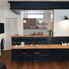 A superb read on even more concerning Kitchen Gagets Kitchen Dinning Room, Kitchen Redo, Kitchen Styling, Kitchen Remodel, Restaurant Kitchen Design, Small Kitchen Renovations, House Rooms, Home Kitchens, Sweet Home