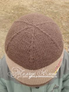 ШАПКА ДВОЙНАЯ спицами без шва, МК - Страна Мам Crochet Beanie, Knitted Hats, Knit Crochet, Crochet Hats, Kids Hats, Hats For Men, Knitting Projects, Knitting Patterns, Kerchief